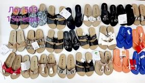 Женская летняя обувь