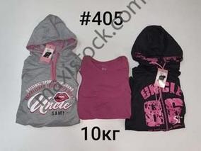 Микс 405