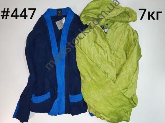 Микс 447 халаты