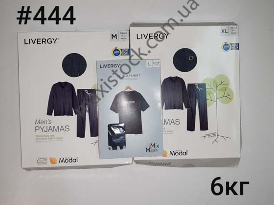 Микс 444