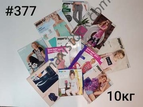 Микс 377 Продан